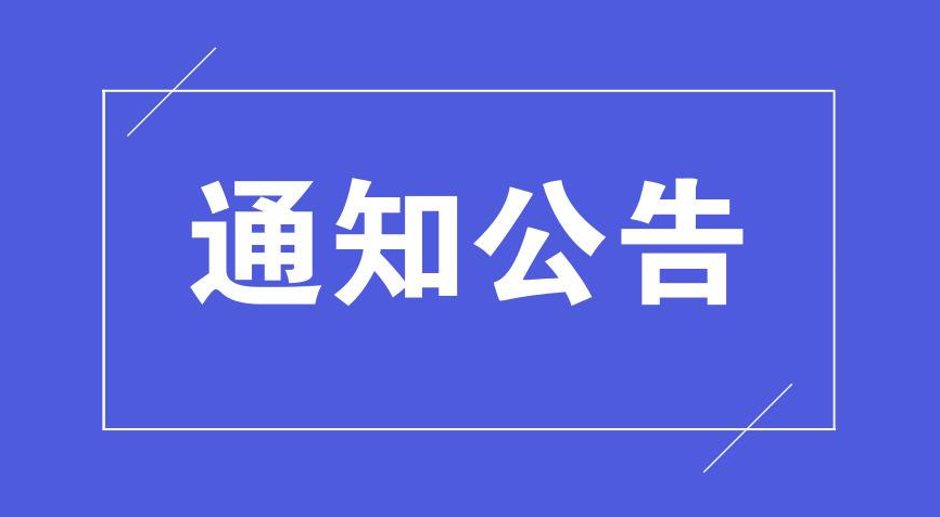 中天国富新闻